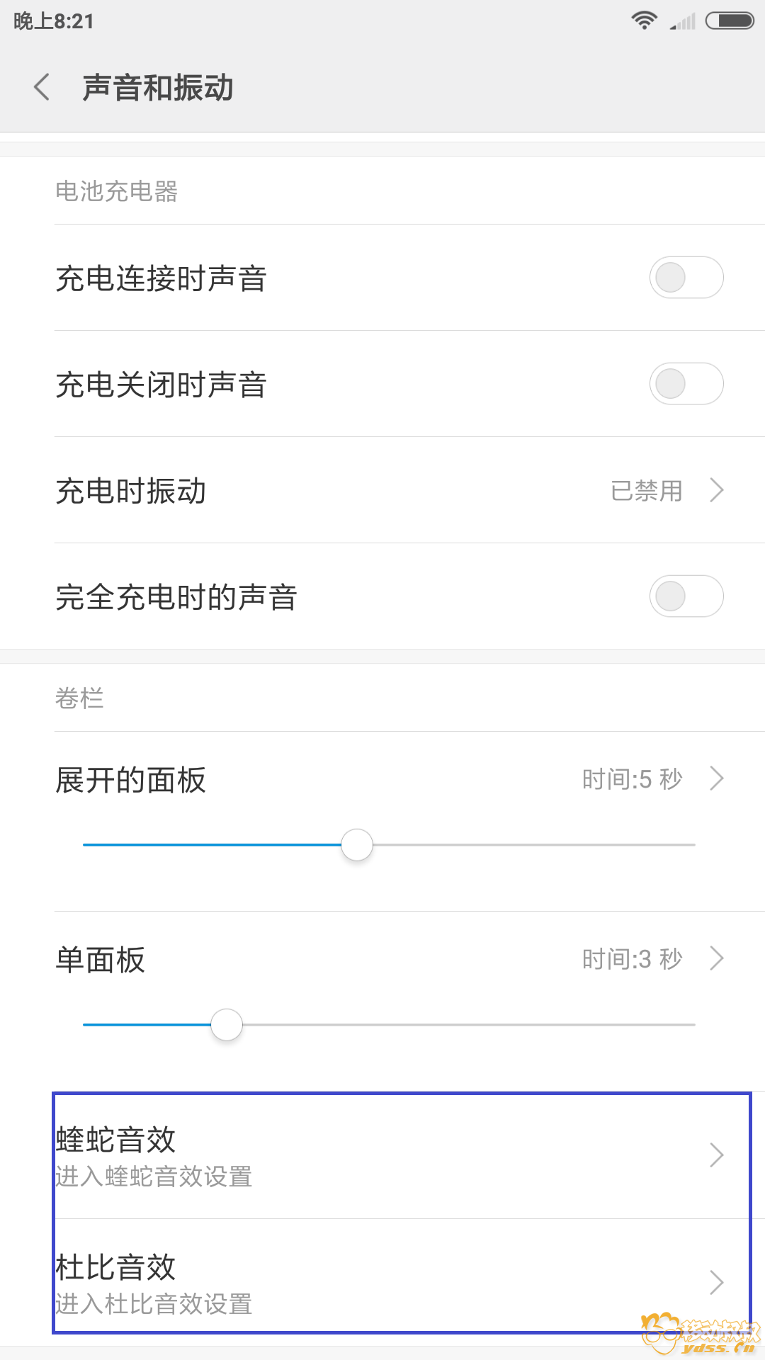 Screenshot_2018-02-28-20-21-33-097_com.android.settings.png