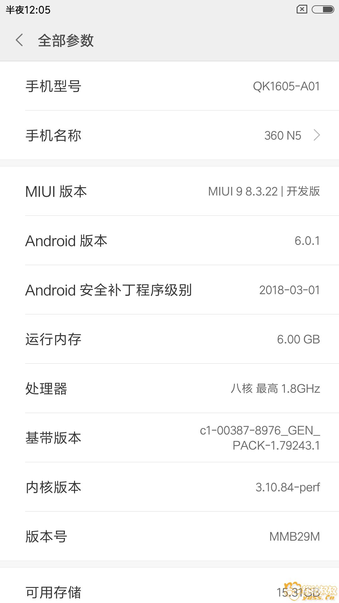 Screenshot_2016-01-01-00-05-56-514_com.android.settings.png