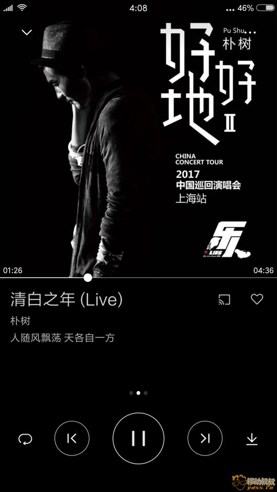 Screenshot_2018-03-24-04-08-15-917_com.miui.player.png