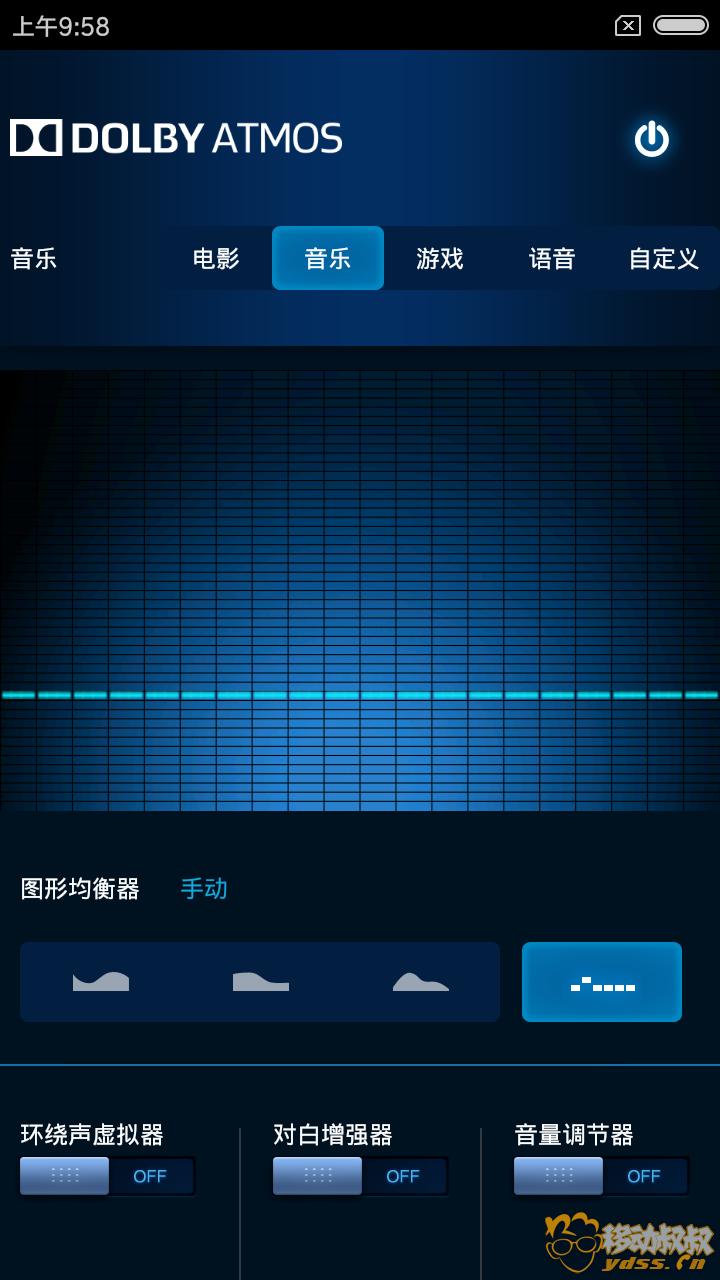 Screenshot_2018-03-30-09-58-53-593_com.atmos.daxappUI.png