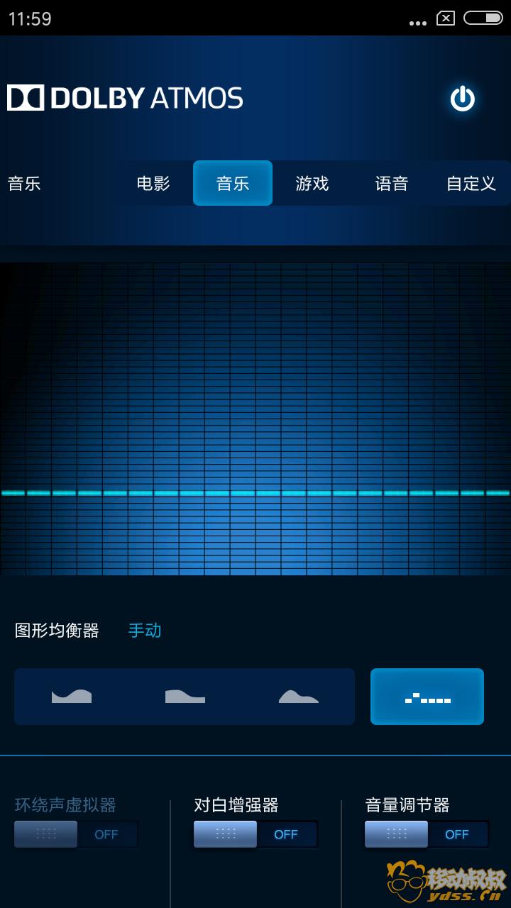 Screenshot_2018-03-30-11-59-57-930_com.atmos.daxappUI.png