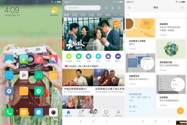 Screenshot_2018-03-30-16-09-34-548_com.miui.png