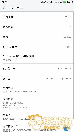 Screenshot_20180330-232554.jpg