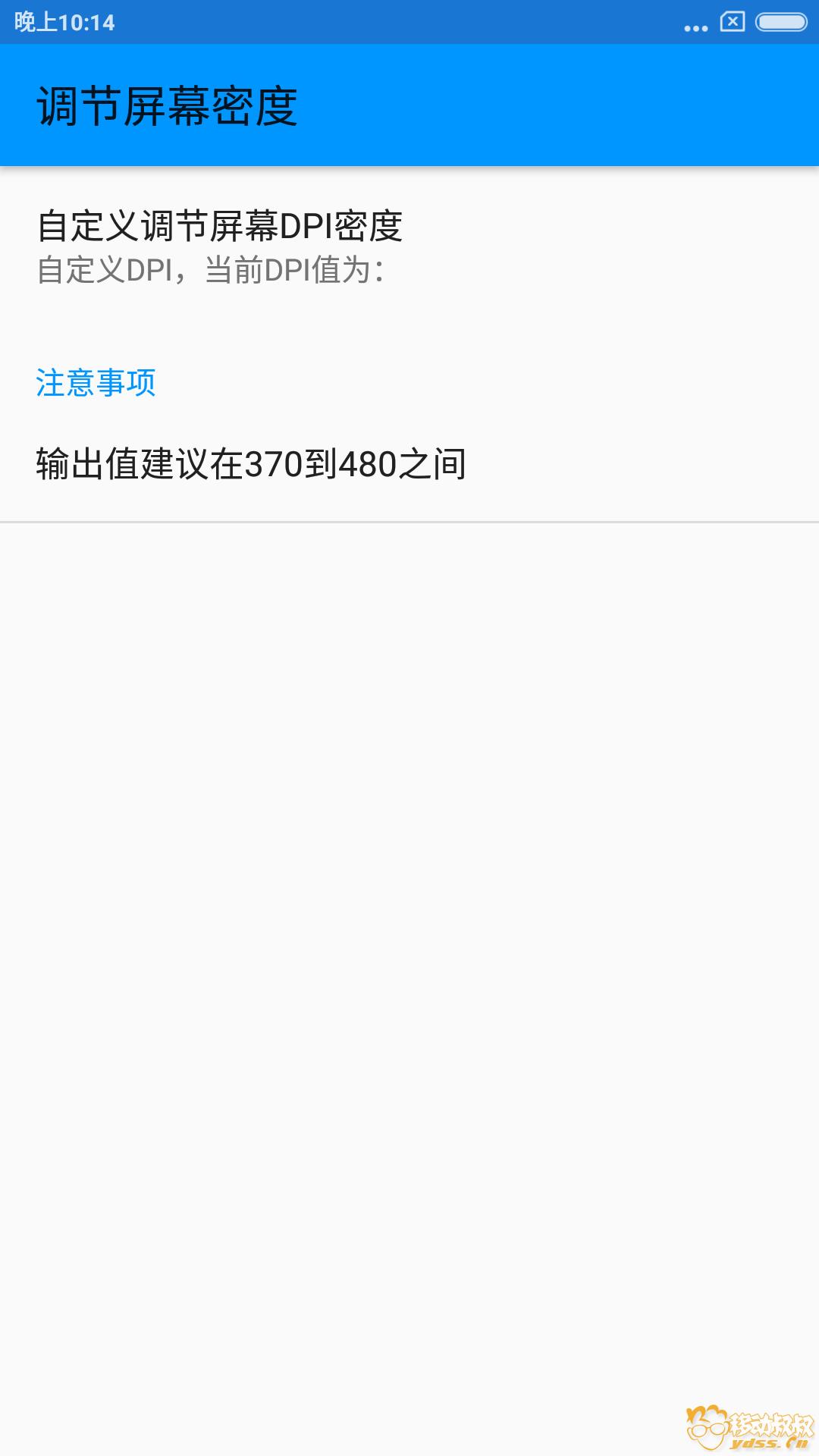 Screenshot_1970-09-16-22-14-07-379_com.zhanhong.t.png