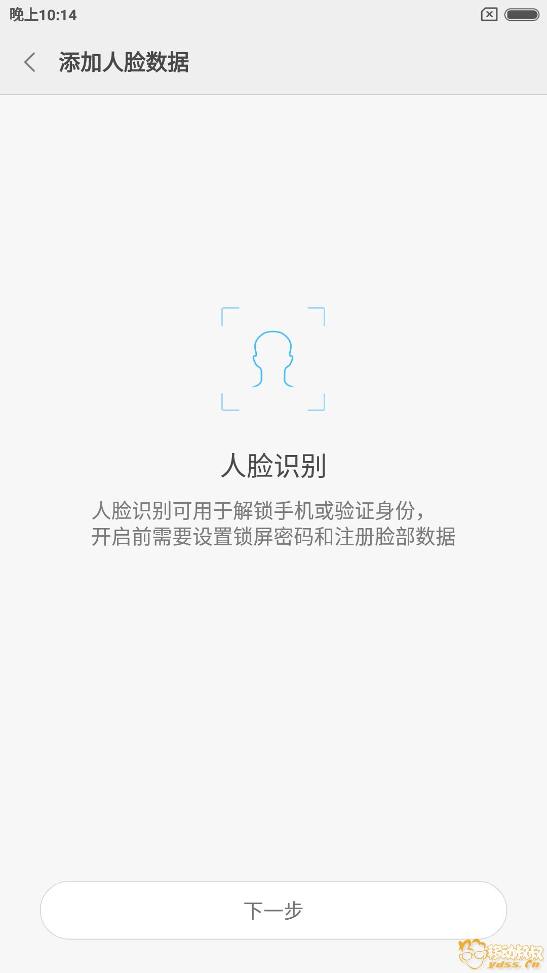Screenshot_1970-09-16-22-14-31-260_com.android.ke.png