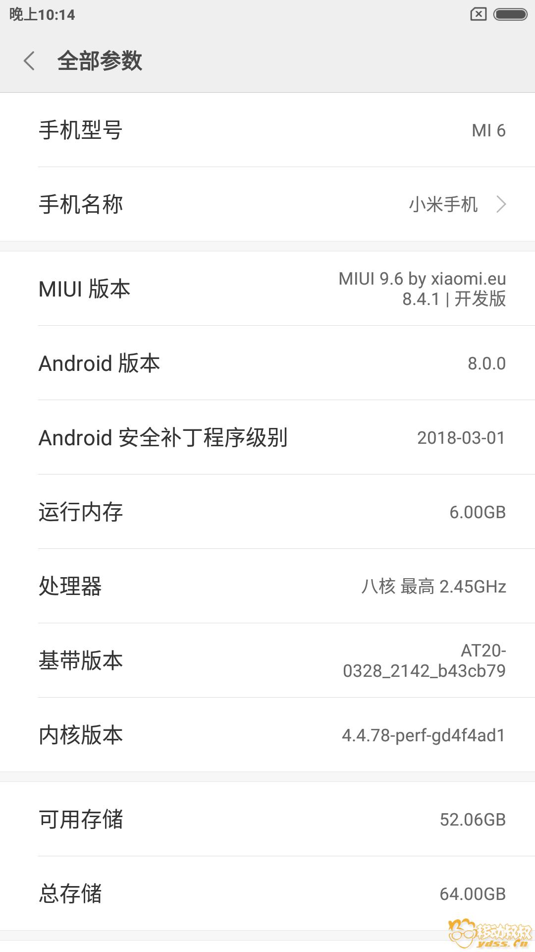 Screenshot_1970-09-16-22-14-37-799_com.android.se.png