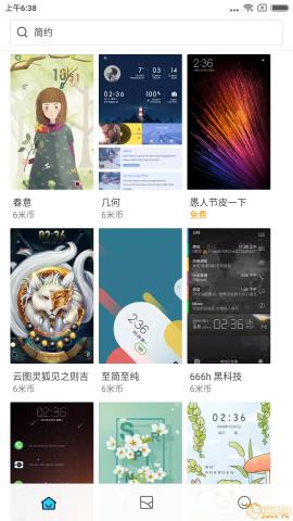 Screenshot_2018-04-01-06-38-44-604_com.android.th.png