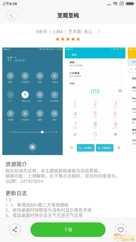 Screenshot_2018-04-01-06-38-52-411_com.android.th.png