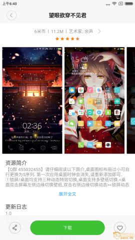 Screenshot_2018-04-01-06-40-25-963_com.android.th.png