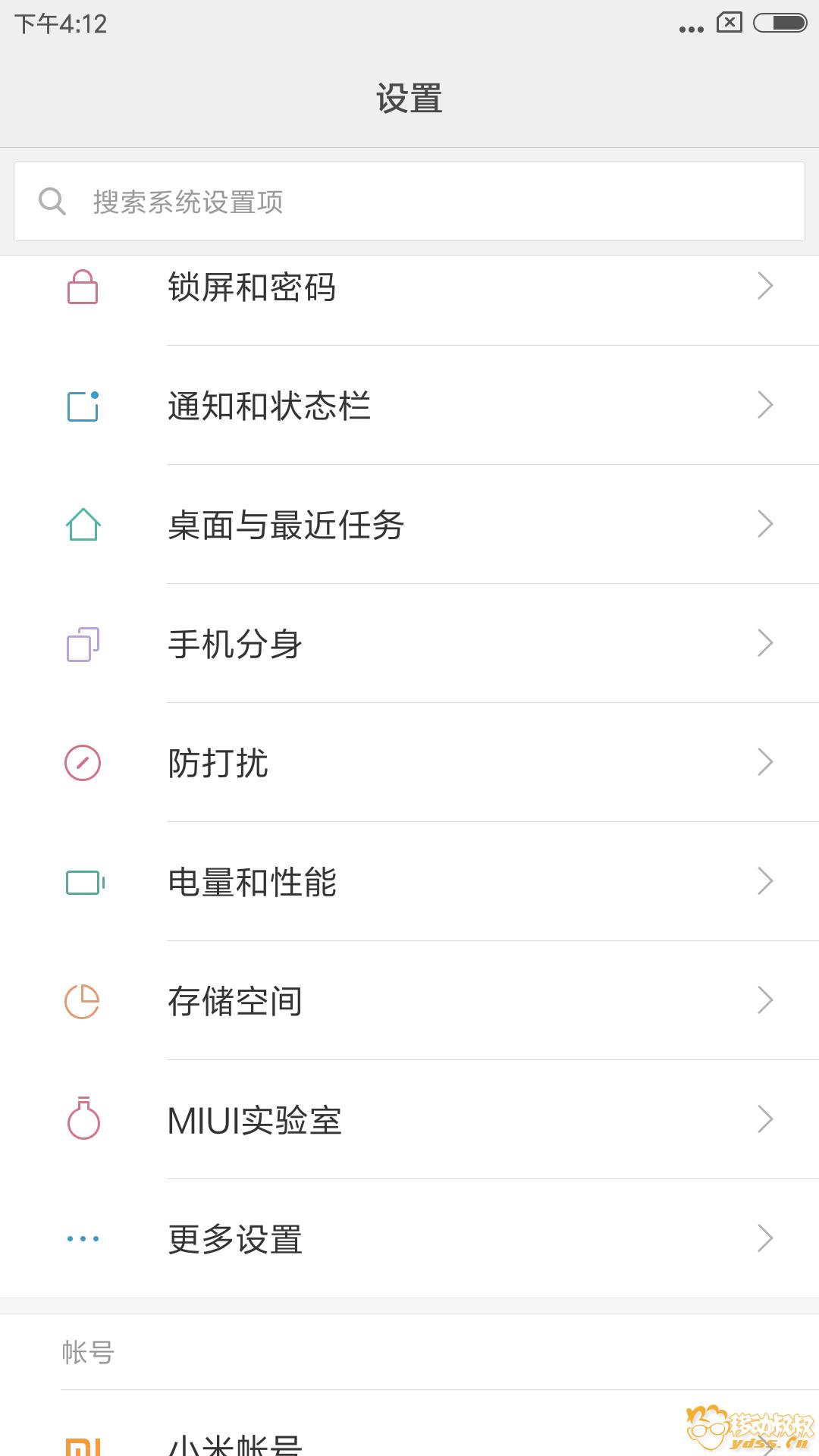 Screenshot_2018-04-01-16-12-46-595_com.android.settings.png