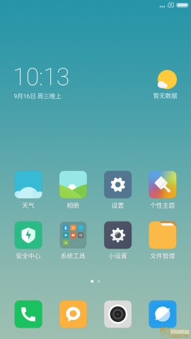 Screenshot_1970-09-16-22-13-08-943_com.miui.home.png