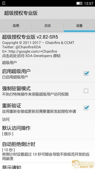 Screenshot_2018-04-02-13-57-18-239.jpg