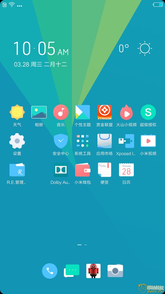 Screenshot_2018-03-28-10-05-34-574_com.miui.home.png