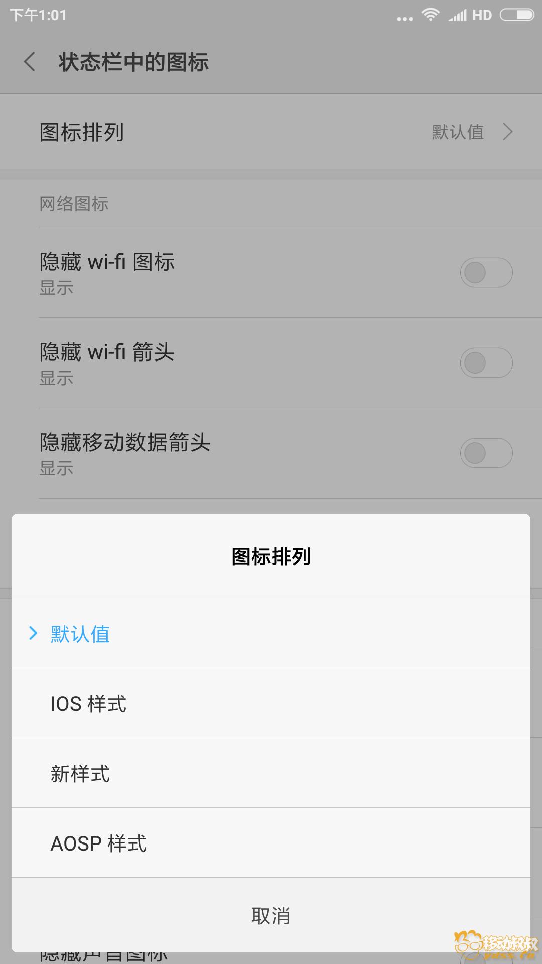 Screenshot_2018-04-04-13-01-31-910_com.android.se.png