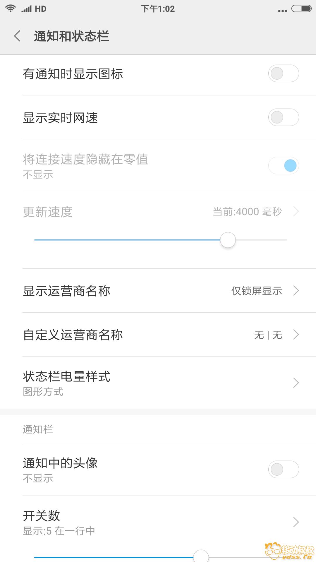 Screenshot_2018-04-04-13-02-08-844_com.android.se.png