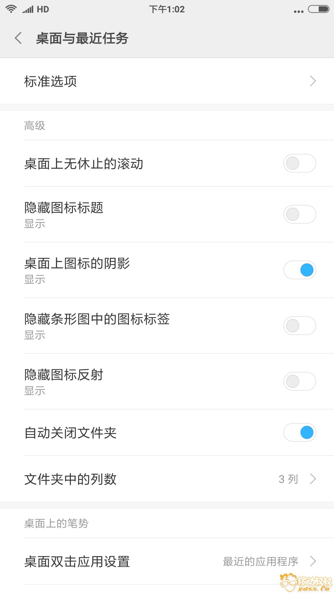 Screenshot_2018-04-04-13-02-22-872_com.android.se.png