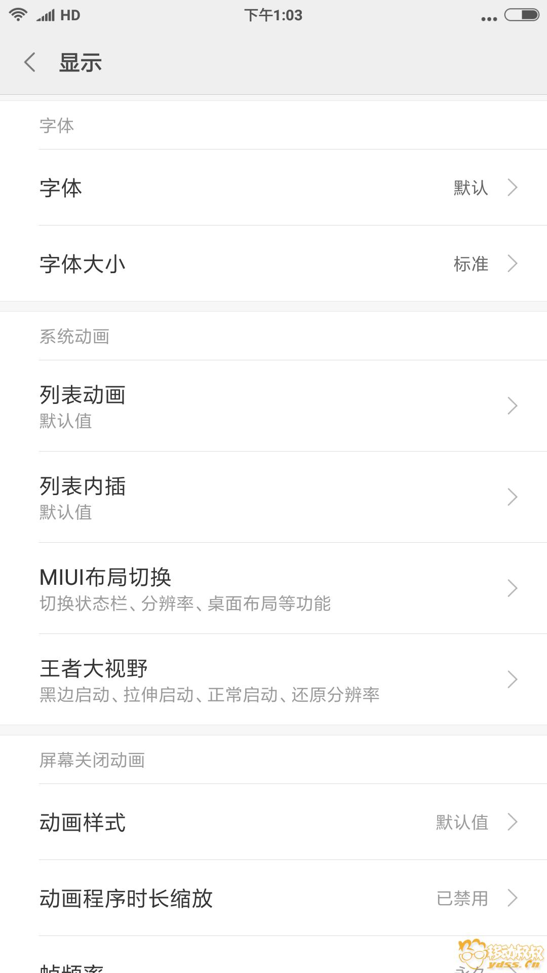 Screenshot_2018-04-04-13-03-53-563_com.android.se.png