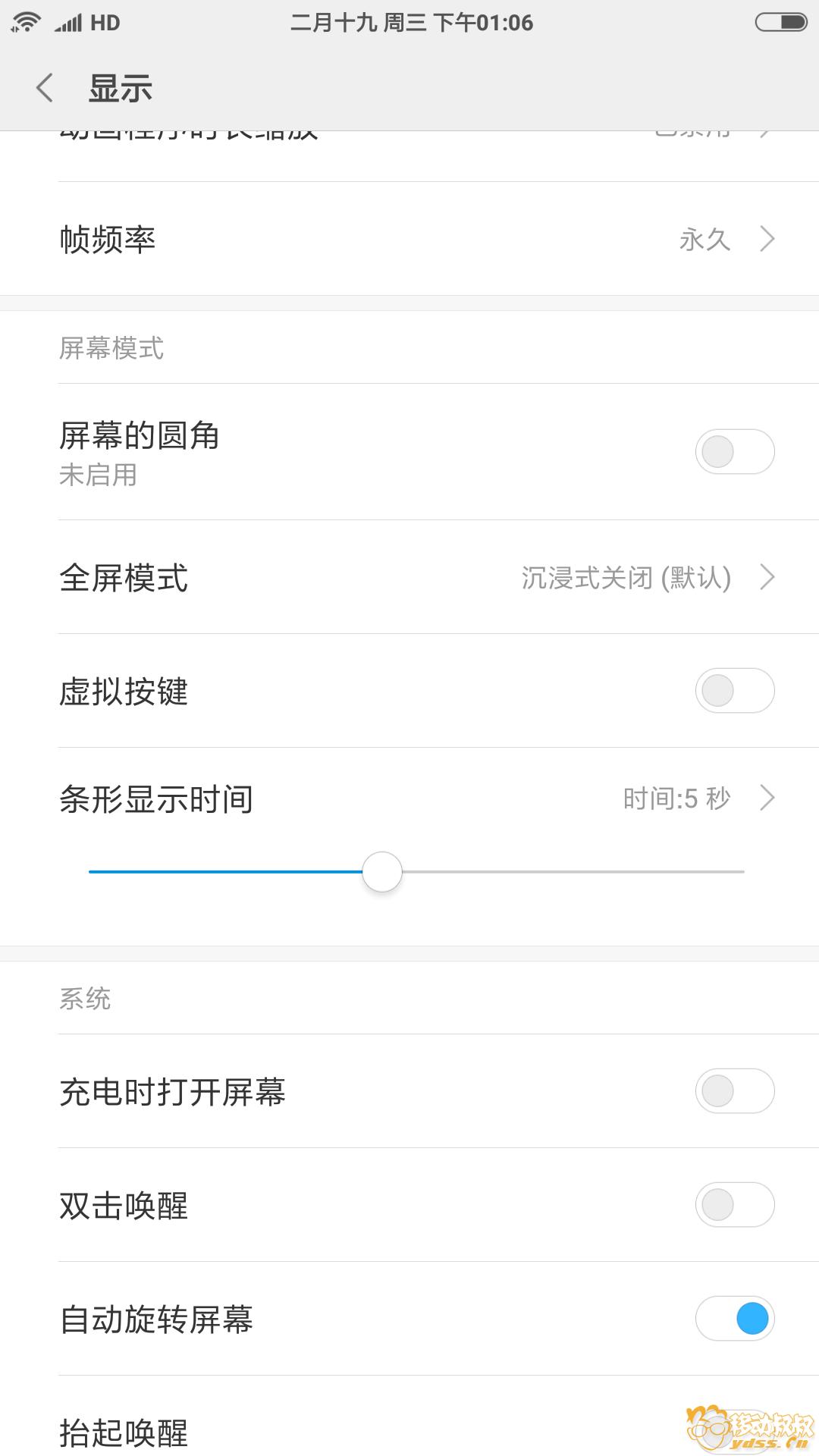 Screenshot_2018-04-04-13-06-02-553_com.android.se.png