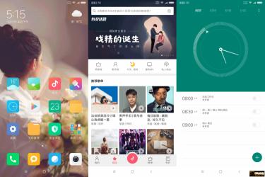 Screenshot_2018-03-23-17-15-51-916_com.miui.png