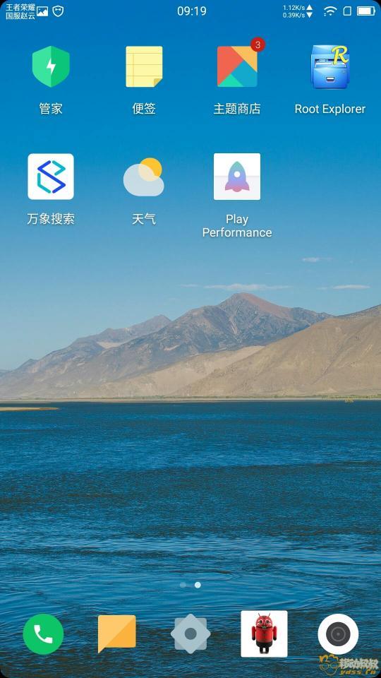 Screenshot_20180402-091902.jpg