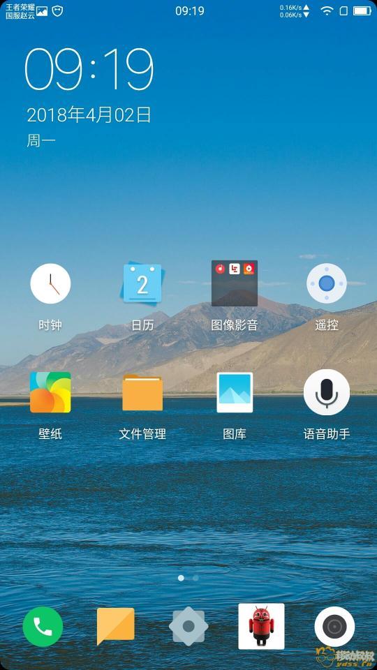 Screenshot_20180402-091910.jpg