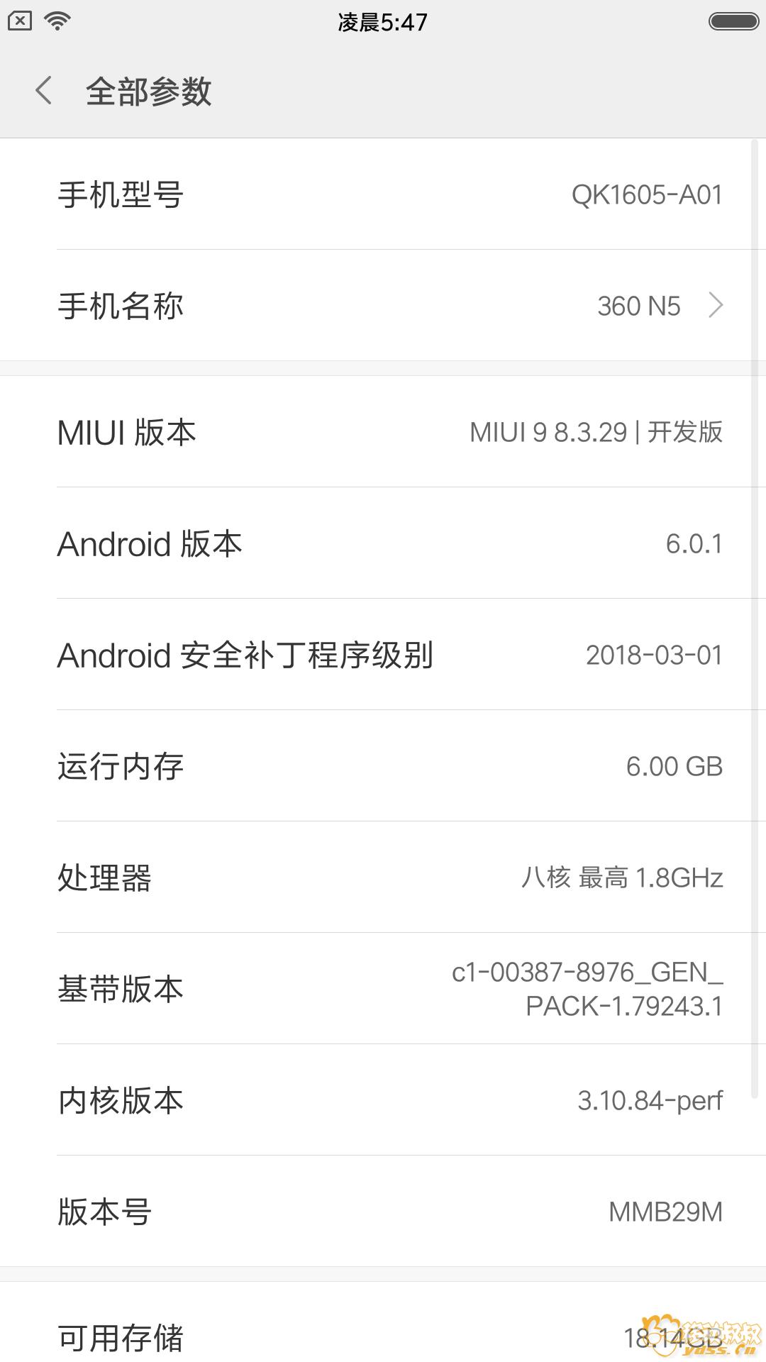 Screenshot_2018-04-05-05-47-51-838_com.android.settings.png