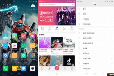Screenshot_2018-04-06-13-40-28-786_com.miui.png