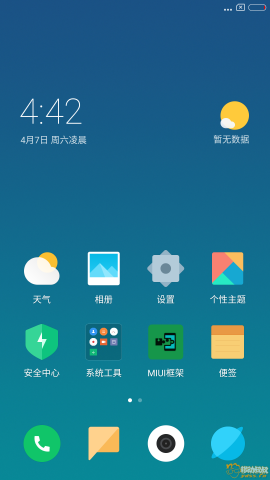 Screenshot_2018-04-07-04-42-28-231_com.miui.home.png