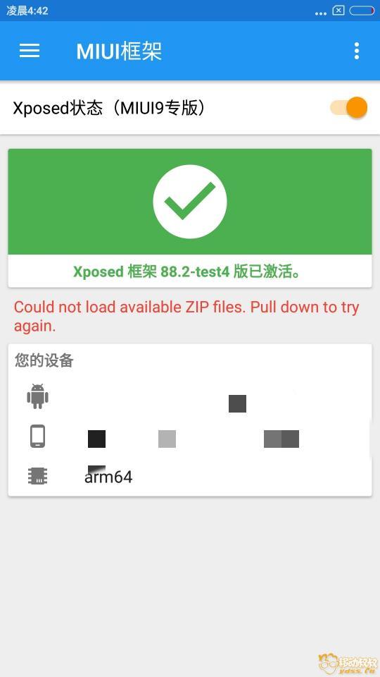 Screenshot_2018-04-07-04-42-32-171_de.robv.androi.png