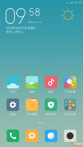 Screenshot_2018-04-07-09-58-35-977_com.miui.home.png
