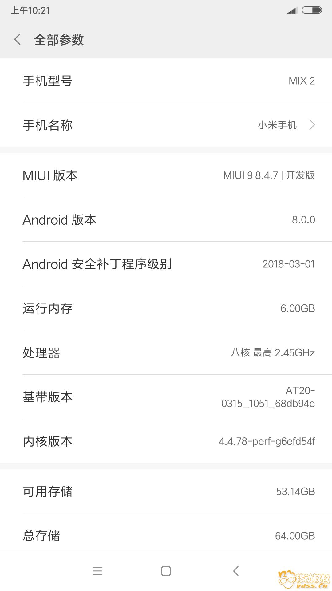 Screenshot_2018-04-07-10-21-15-136_com.android.settings.png
