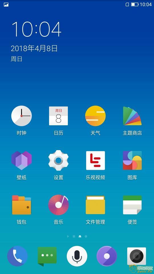 Screenshot_20180408-100453.jpg