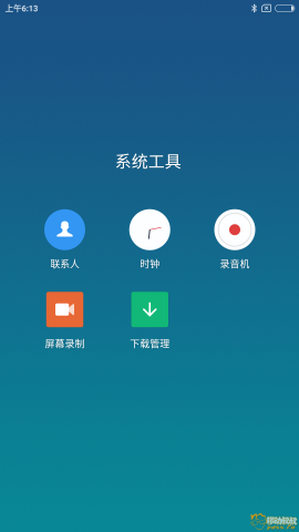 Screenshot_2018-04-08-06-13-10-359_com.miui.home.png