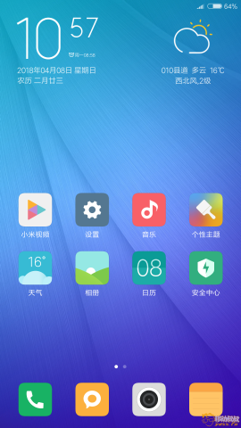 Screenshot_2018-04-08-10-57-59-258_com.miui.home.png