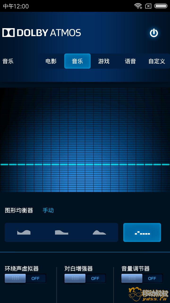 Screenshot_2018-04-08-12-00-40-884_com.atmos.daxappUI.png