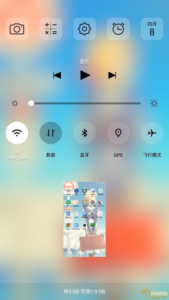 Screenshot_2018-04-08-20-12-44[2].jpg