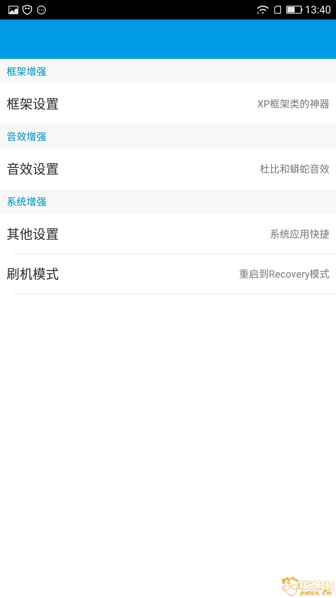 Screenshot_20180410-134025.jpg