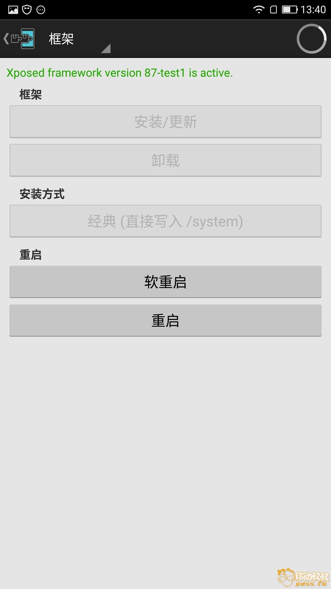 Screenshot_20180410-134031.jpg