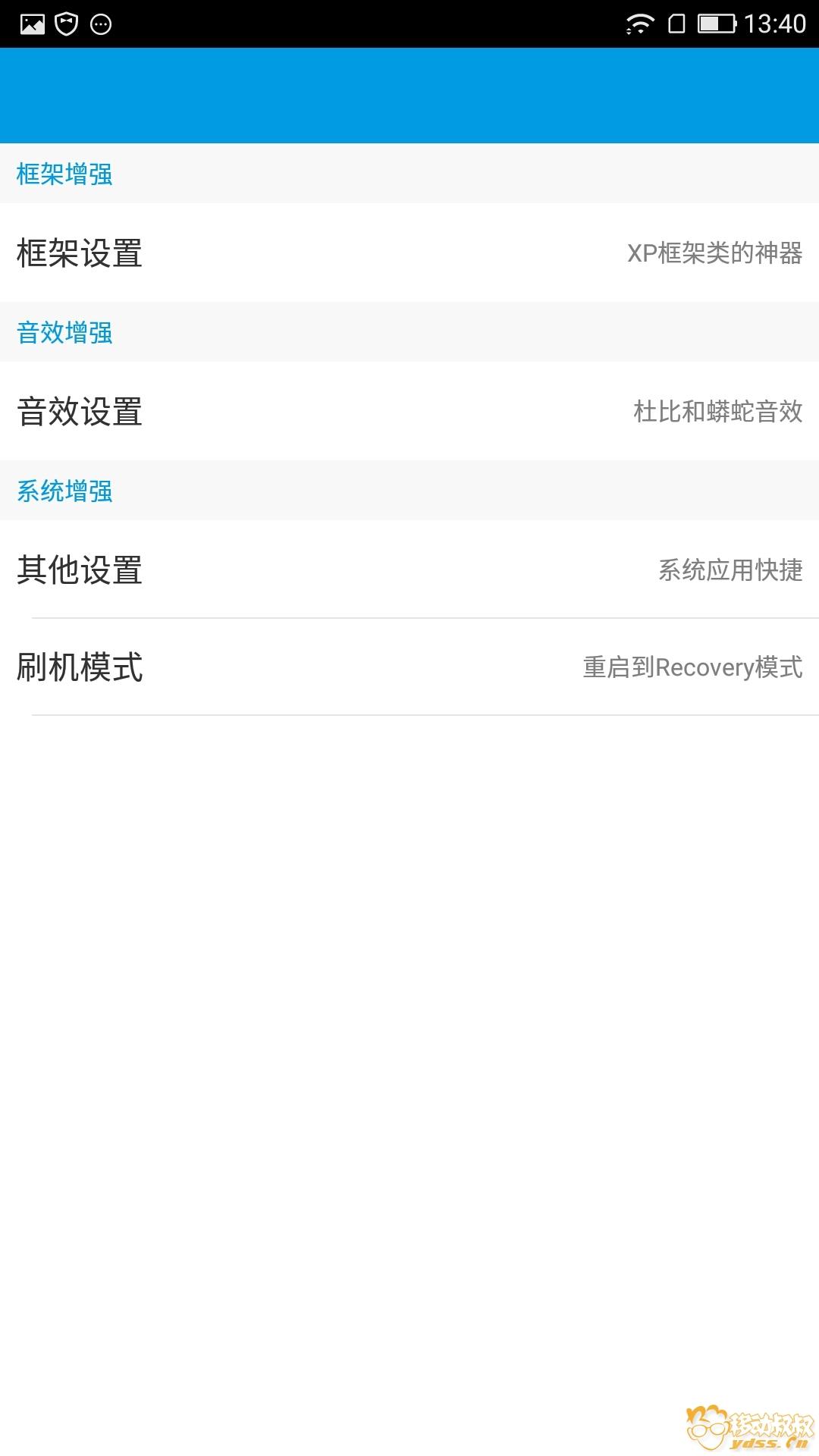 Screenshot_20180410-134033.jpg