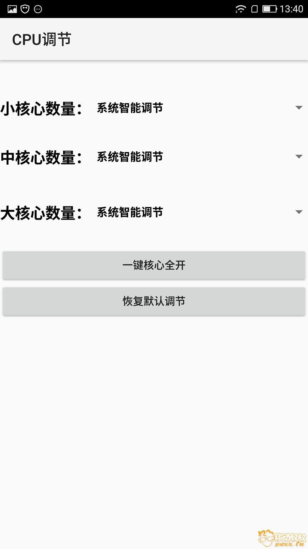 Screenshot_20180410-134040.jpg
