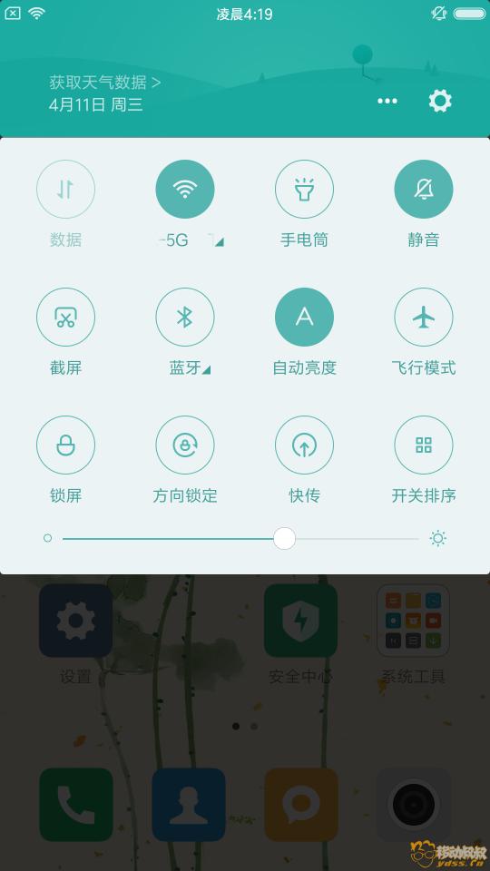 Screenshot_2018-04-11-04-19-00-675_com.miui.home.png