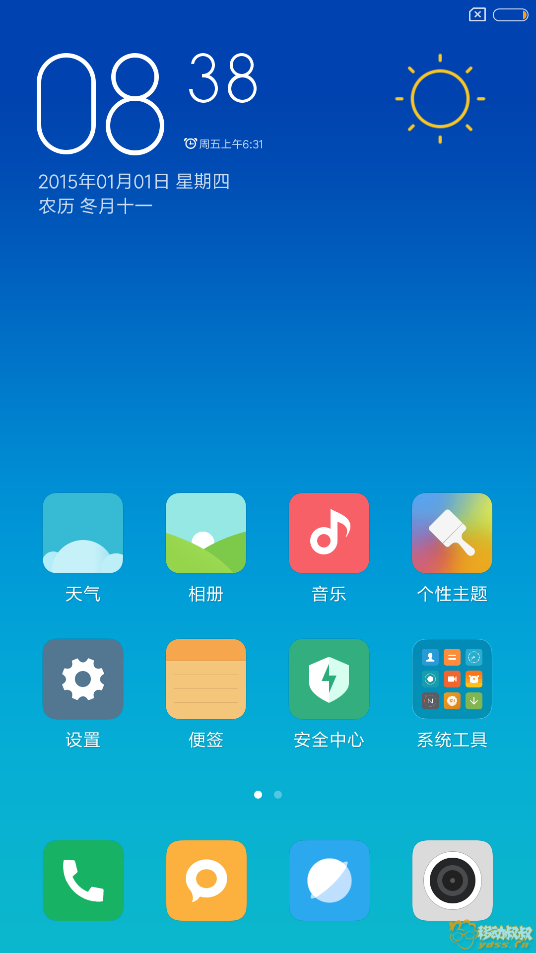 Screenshot_2015-01-01-08-38-50-820_com.miui.home.png