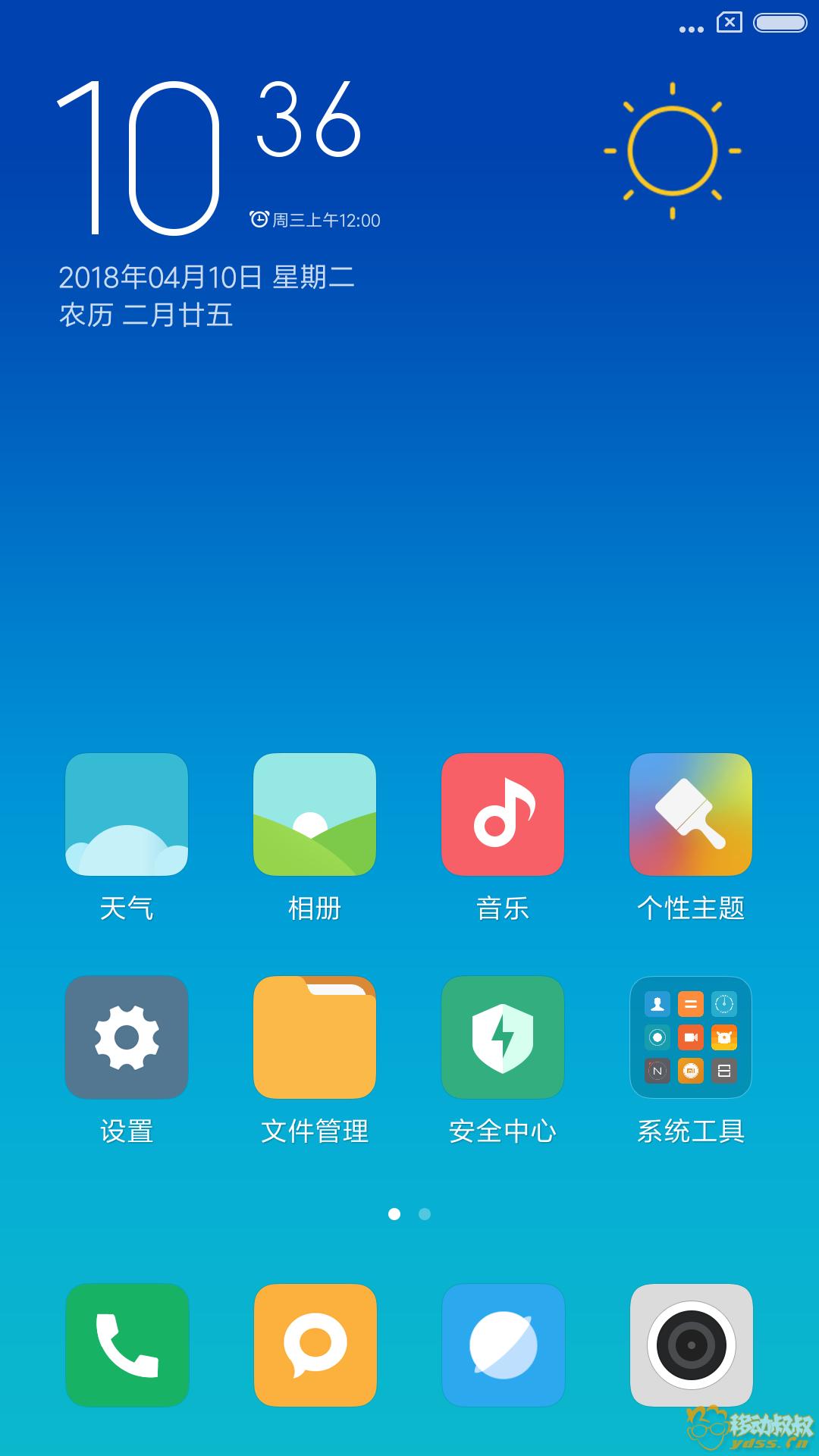 Screenshot_2018-04-10-10-36-26-421_com.miui.home.png
