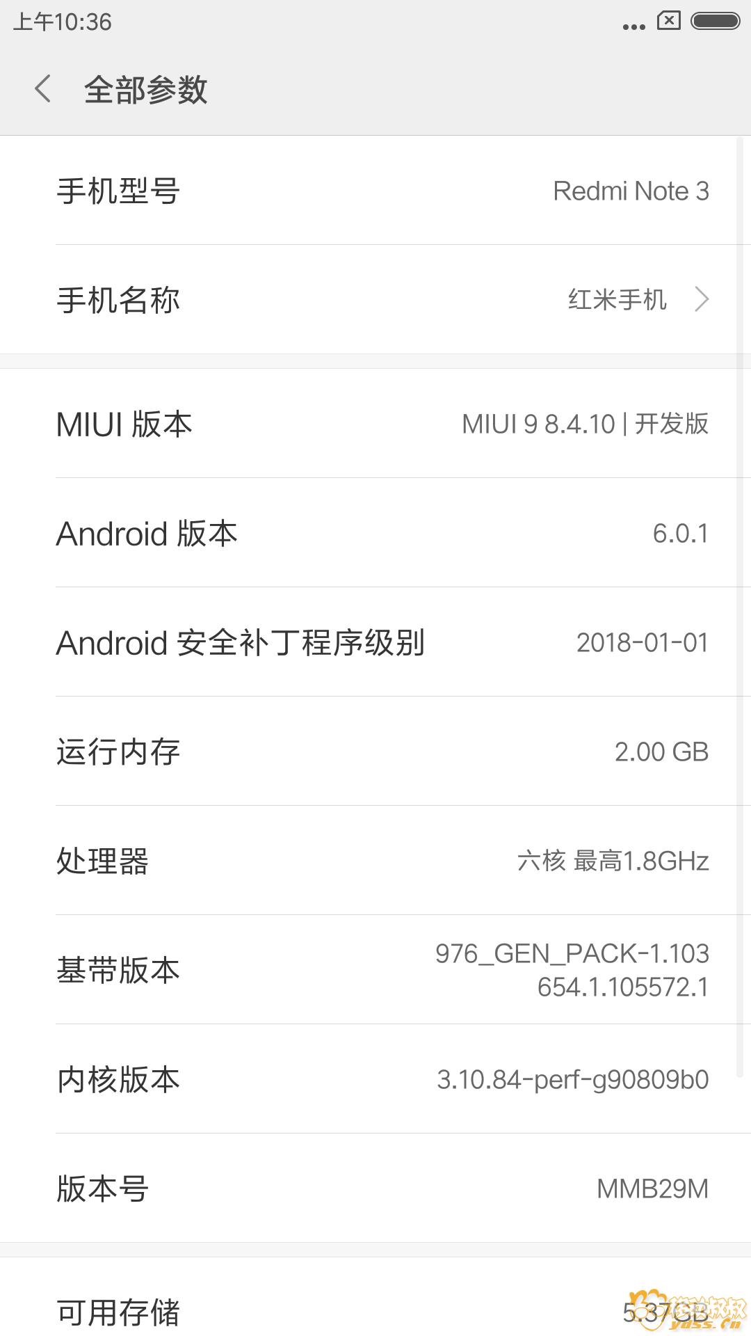 Screenshot_2018-04-10-10-36-37-088_com.android.settings.png