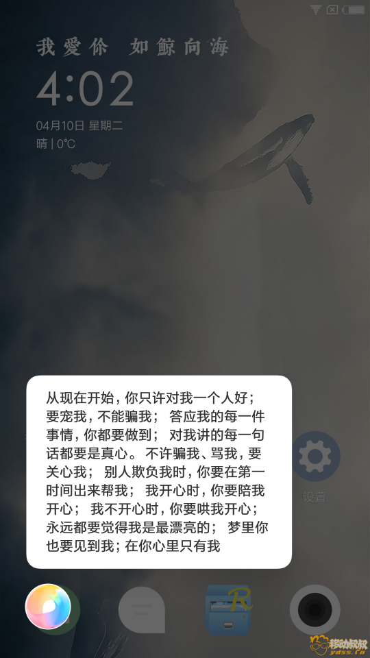 Screenshot_2018-04-10-16-02-18-223_com.miui.home.png