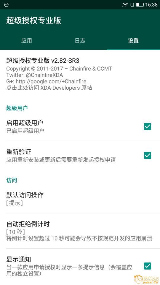 Screenshot_20180410-163832.jpg