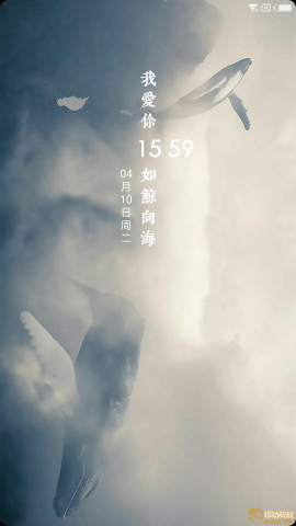 Screenshot_2018-04-10-15-59-29-385_lockscreen.png