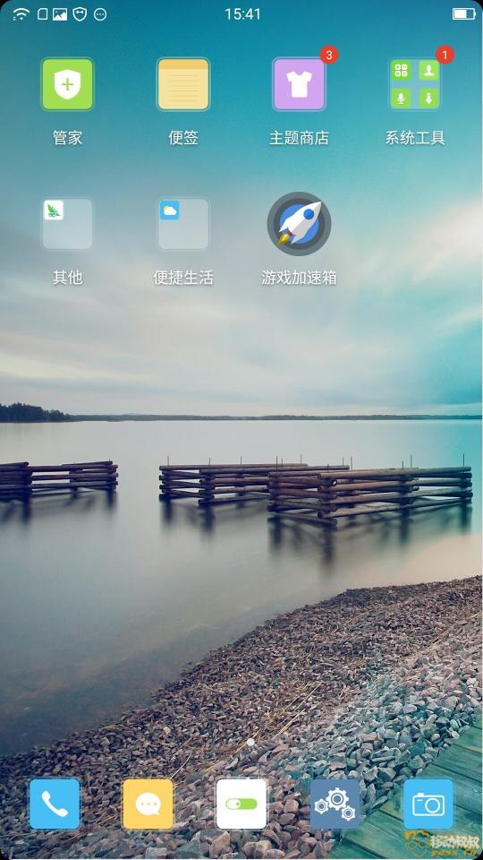 Screenshot_20180409-154127.jpg