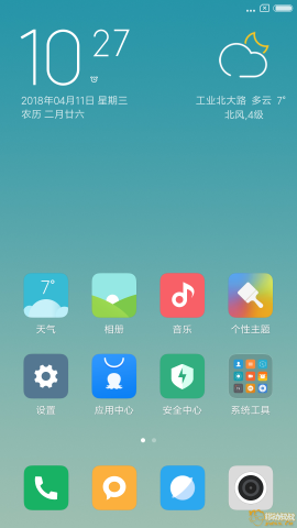 Screenshot_2018-04-11-22-27-01-142_com.miui.home.png