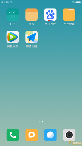 Screenshot_2018-04-11-22-27-03-325_com.miui.home.png